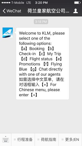 KLM Greeting Screen.jpg
