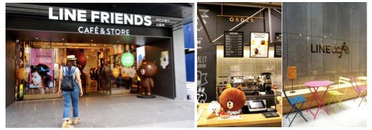 LINE Cafe Pics.jpg