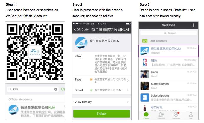 WeChat Image 1 - Follow Brand.jpg